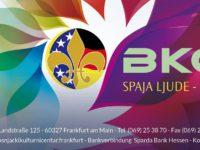 BKC u Frankfurtu nudi bogat program u toku mjeseca ramazana