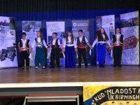 Bosanske dopunske škole u Velikoj Britaniji postoje dvadeset godina