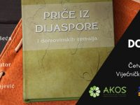 Promocija knjige: Priče iz dijaspore i domovinskih zemalja