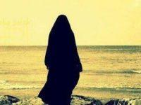 Žena u slamu? Značajne žene muslimanke kroz historiju