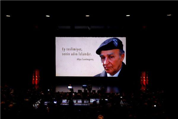 dokumentarni_film_alija_izetbegovic_turska_