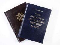 U prodaji faksimil Hagade i popratne studije u izdanju Zemaljskog muzeja