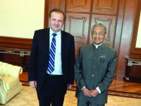 Amer Bukvić prvi Bošnjak u Upravnom odboru Međunarodnog islamskog univerziteta u Maleziji