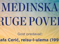 Tribina Centra za dijalog – Vesatija: Medinska i druge povelje