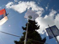 Sandžak: Počelo obilježavanje Dana bošnjačke nacionalne zastave