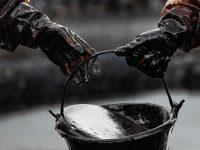 Počinje potraga za naftom u BiH