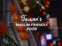 Tajvan aktivno privlači malezijske investitore za halal sektor