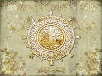 Zašto su muslimani tako osjetljivi kada je riječ o Poslaniku alejhi sselam