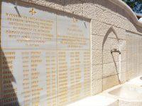 U Donjoj Bijenji kod Nevesinja otkriven spomenik ubijenim Bošnjacima