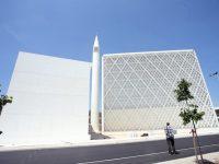 Otvorenje džamije u Ljubljani nakon ramazana slijedeće godine