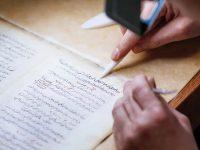 Prva međunarodna konferencija o zaštiti pisanog naslijeđa počinje danas