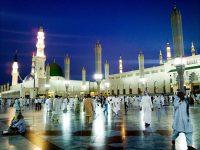 Medina, mjesto gdje Islam dobiva novi horizont