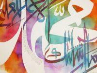 Blagodati učenja salavata u svakodnevnici muslimana
