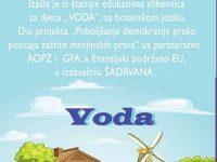 Poboljšanje nastave na bosanskom jeziku u Sjevernoj Makedoniji