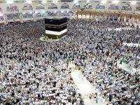 Saudijska Arabija će smanjiti broj hodočasnika ili otkazati ovogodišnji hadž