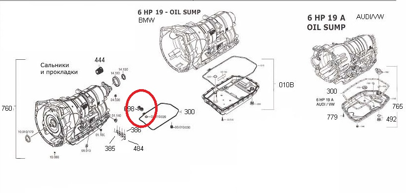 Automatic transmission valve body seal (adapter) ZF 6HP19