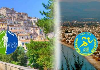 Αποστολή του Γ.Σ. Ακρίτας στην Cosenza της Ιταλίας