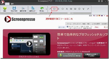 Baidu IME_2012-6-28_22-16-34