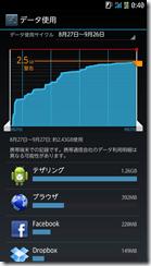 2012-10-01 00.40.37