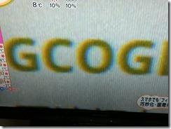 Gcogle play?