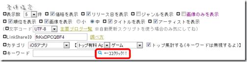 2013-01-23_19h48_37