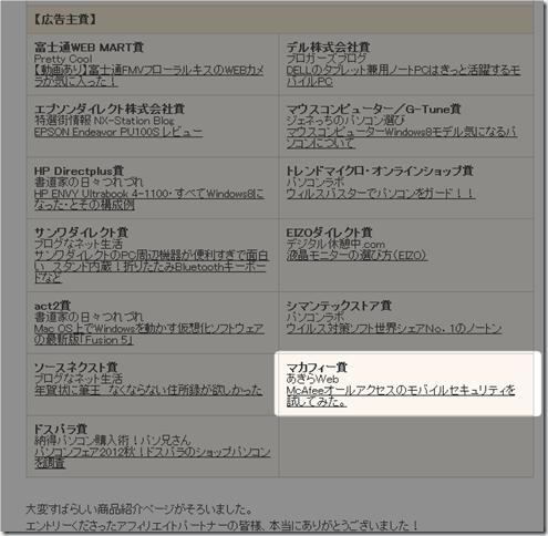 2013-02-11_01h55_09