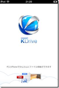 KDrive