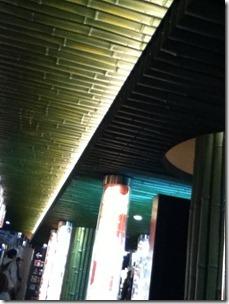 嵐山駅のはんなりゾーン