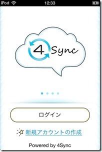4Sync