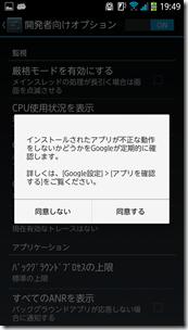 2014-01-14 19.49.36