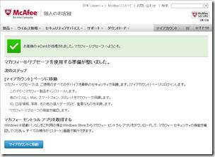 2014-03-16_19h11_53