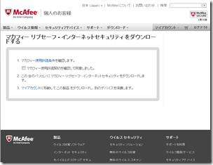 2014-03-16_19h21_42
