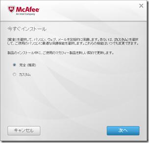 2014-03-16_19h27_21