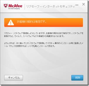 2014-06-17_00h14_53