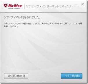 2014-06-17_00h18_18