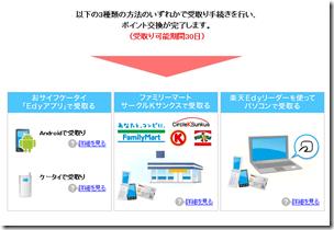 2014-07-31_12h32_39