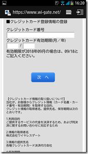 2014-09-11 16.20.21