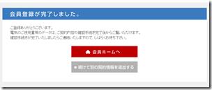 2015-02-26_19h32_40