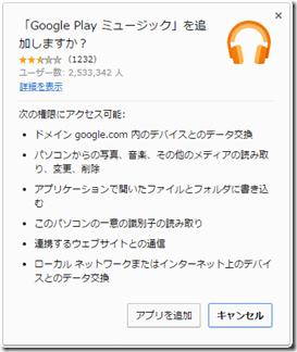 2015-09-05_13h33_09