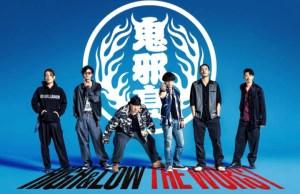 FOTO: Pemeran Sekolah Paruh waktu Oya Koukou (Dari kiri ke kanan) Sho Jinnai, Sho Kiyohara, Wataru Ichinose, Yuki Yamada, Takayuki Suzuki, Ken Aoki.