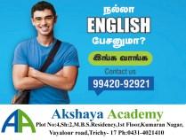 akshaya copy