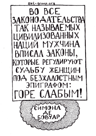 bovuar