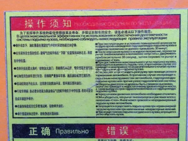 Купитьсамосвал Shacman Shaanxi, в Иркутске! 8x4, 35 кубов (желтый)