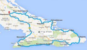 Οδική διαδρομή στην Κούβα