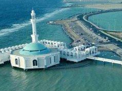 Masjid Al Rahmah. © Castle-journal.com