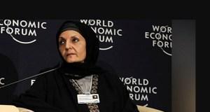 Princess Lolowah binti Mohammed bin Abdullah Al Saud