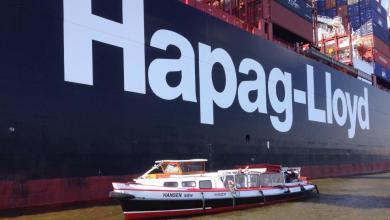 Photo of Leinen los für die Früh-Tour durch den Hafen