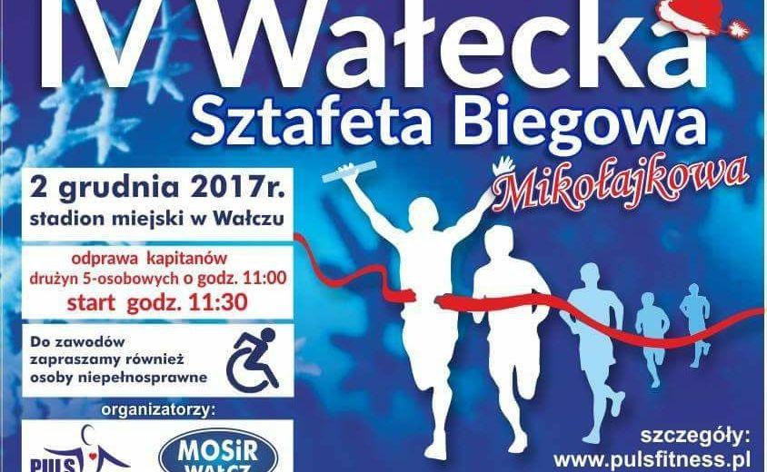 IV Wałecka Sztafeta Biegowa odbędzie się już 2 grudnia