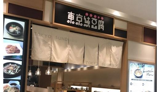 東京純豆腐でカロリー&糖質オフなひとりダイエットランチ!