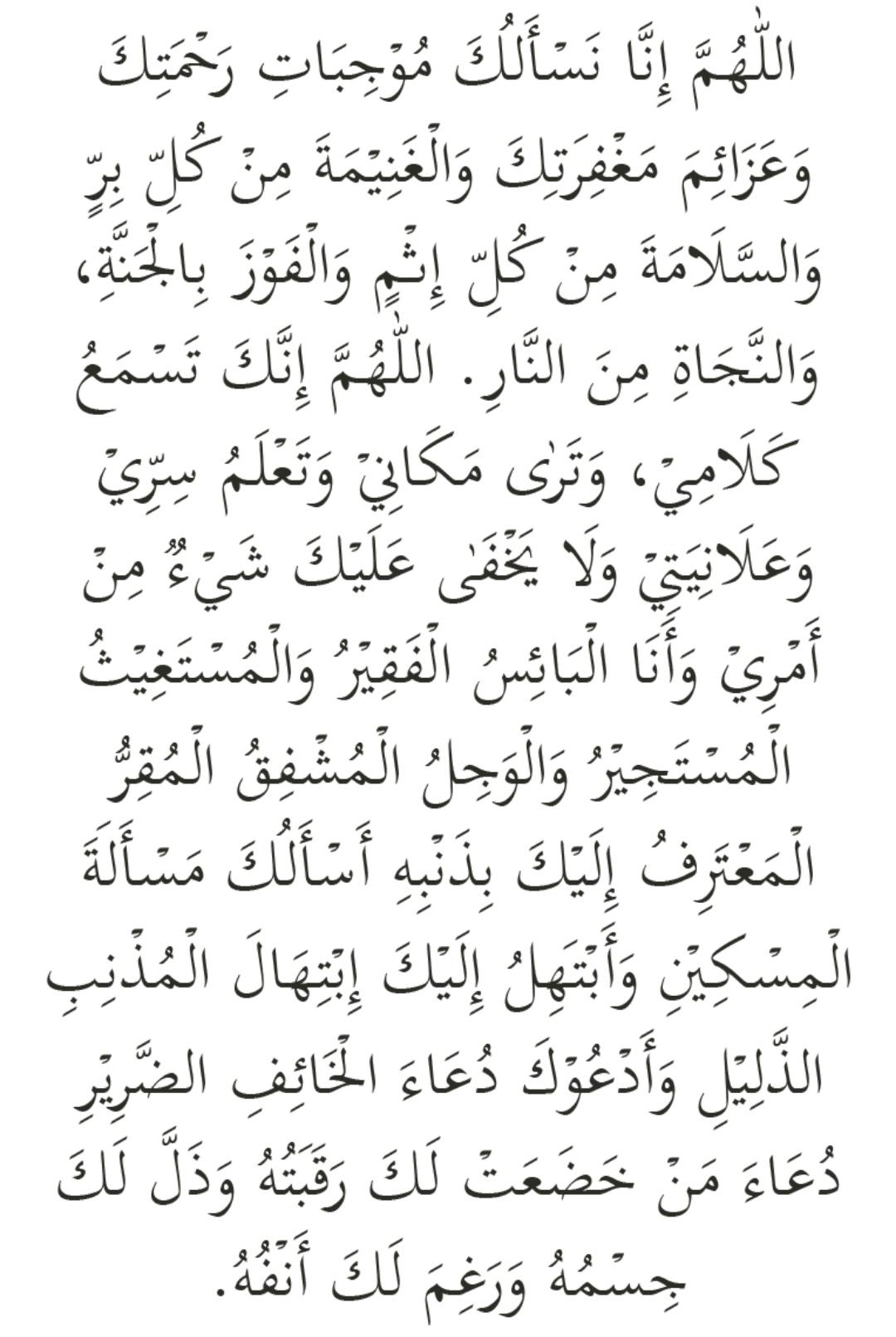 Sholat Taubat Dan Sholat Hajat : sholat, taubat, hajat, SOLAT, HAJAT, Berserta, (Panduan, Lengkap, Rumi)
